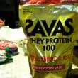 SAVAS買ってみました。