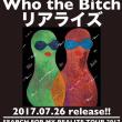 またライブ被ってる 9/2、9/3編