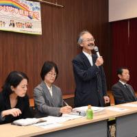 3月に結審決まる/広島無償化裁判第14回口頭弁論