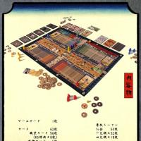 ゲームマーケット2016春