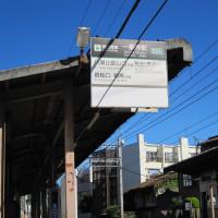京都・一乗寺界隈