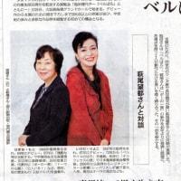 ボイメン&池田理代子の世界