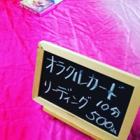 1st.アニバーサリー ありがとございました!!