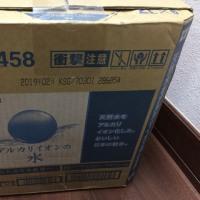 amazon「キリン・アルカリイオンの水PET(2L×6本)×2箱」
