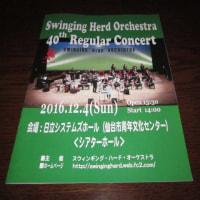 コンサートに行ってきました