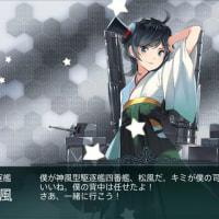 E-2乙クリア!