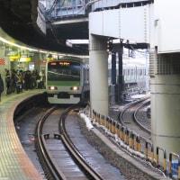 2016年11月19日 東京さ行っただ! その6 (E235系 初撮影 渋谷駅)