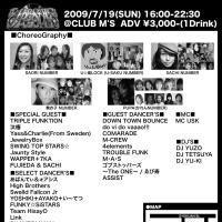 2009/7/19☆