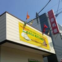 「ガガキッチン」さん初訪問でした。(茨城県東茨城郡大洗町)