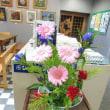 市民センターの花
