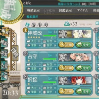 「艦隊これくしょん -艦これ-」 こばと提督の戦況報告その2 春イベント2017新艦娘全員入手完了!