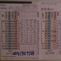 今日のゴルフ挑戦記(99)/東名厚木CC イン(B)→ウエスト