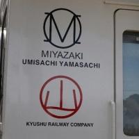 九州観光列車は10個ほどあります