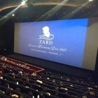 ZARD、約6年ぶり開催のフィルム・ライブ「ZARD Screen Harmony Live」を追加上映