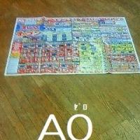 A0〈エーゼロ〉