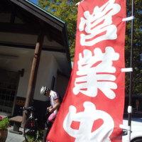 2016ツールド直江津・糸魚川(その4)