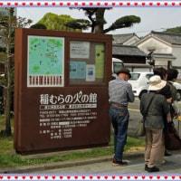 和歌山へ一泊旅行 その2