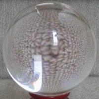 【速報!!】朝鮮半島問題前進のための300mm大玉水晶にニュークリアス=コンバージョン謹製儀式(NC)完了。