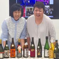 IWC  チャンピオン酒の、美味しい勉強会