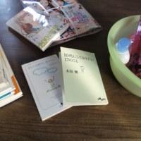 麻緒入院準備。お薦め本をお供に♪