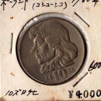 コシューシコのコイン(ポーランド)