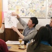 WEcafe vol.59「人が交流するカフェ、しないカフェ」開催レポート