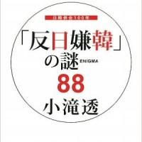 ��ȿ���ڡפ���(ENIGMA)88