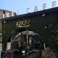 KIREI 芦屋木麗