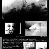 篠原貴之 水墨絵画展 墨色の光 3月28日(火)まで阪急うめだ本店7階美術画像で開催中!