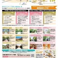 軽井沢のいろいろ 軽井沢の結婚式場巡りがあるよ !