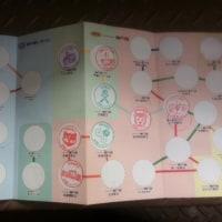 神戸屋スタンプラリー 2