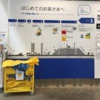 IKEA その1