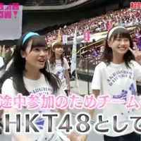 AKB48 SHOW! #127  『HKT48「最高かよ」・第2回AKB48グループ大運動会に潜入、他』 160924!