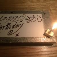 火曜日は、うちの相棒の誕生日でしたので・・・
