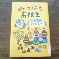 2016-51【養蜂部】