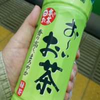 NEWDAYS限定!新幹線柄のペットボトルカバーつき「お~い お茶」
