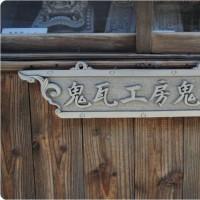 映画鑑賞(オケ老人)