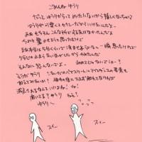 ユーリ!!! on ICE【9】キスの日
