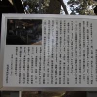 赤城神社にお参り
