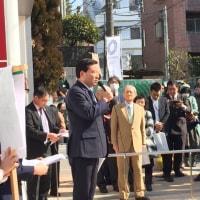 町田デザイン専門学校産学ネットワーク展