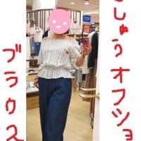 新作☆配色刺繍オフショルブラウス