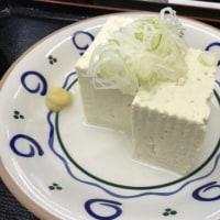め~や!目屋豆腐
