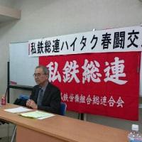 宮里邦雄弁護士に、うちの会議で「ライドシェア問題」と「労働契約法20条」について講演して頂いた。