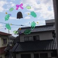 ピカピカになった窓に・・・♪