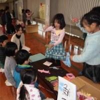 2年生おもちゃ祭りへようこそ!