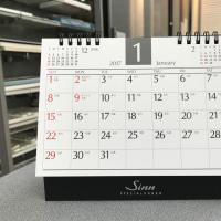 Sinn カレンダー、プレゼント / 南雲時計店公式ブログ