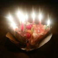 お誕生日でした。