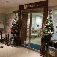 100回目の献血(2016.12.19)