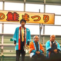 山田の鮭まつり 2016