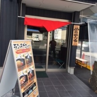 ★★ Kuwasemono (Ramen shop) -999 JPY/ 1 Person